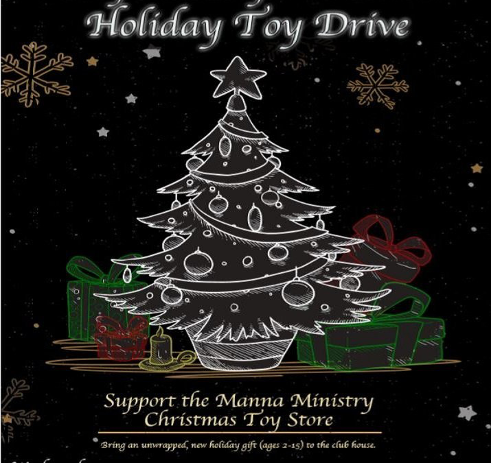 5th Annual Trey McCleery Toy Drive